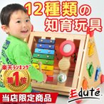 知育玩具 木のおもちゃ 1歳 2歳 誕生日プレゼント 男の子 女の子 人気 型はめパズル 楽器 お絵かきボード 指先レッスンボックス ImTOY アイムトイ
