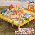 [アイムトイの木のおもちゃ] カーペンターテーブル / 知育玩具 大工遊び 工具 3歳 誕生日 ギフト 男の子 女の子 I'm TOY