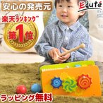 出産祝い 女 男 1歳 2歳 誕生日プレゼント 大工さん おもちゃ 木製 知育玩具 木のおもちゃ ハンマートイ 楽器 ビジーベンチ&タワー ImTOY