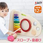 1歳 2歳 誕生日プレゼント 男 女 音が出る 知育玩具 スロープローラー&ミュージックステーション 木琴 太鼓 楽器玩具 ImTOY アイムトイ