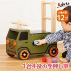 手押し車 赤ちゃん 1歳 誕生日プレゼントカタカタ ウォーカー ウォーカー&ライド 木のおもちゃ 1歳児 おもちゃ 知育玩具 木製 一歳 名入れ無料