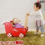おままごと 木のおもちゃ 1歳 2歳 誕生日プレゼント 女の子 人形遊び ごっこ遊び ドールワゴン ImTOY アイムトイ