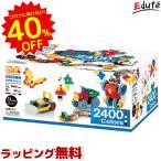 LAQ ラキュー 5歳 6歳 誕生日プレゼント 男 女 ブロック おもちゃ 知育玩具 Basic 2400 colors ベーシック 2400 カラーズ 2400+60pcs ..