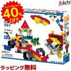 LAQ ラキュー 5歳 6歳 誕生日プレゼント 男 女 ブロック おもちゃ 知育玩具 ベーシック401 650pcs 立体 パズル 知育ブロック 中級