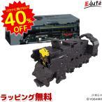 LAQ ラキュー 5歳 6歳 誕生日プレゼント 男 女 ブロック おもちゃ 知育玩具 トレイン 蒸気機関車D51498 立体 パズル 知育ブロック 中級