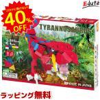 ラキュー LaQ ダイナソーワールド ティラノサウルス 恐竜 知育玩具 ブロック おもちゃ 小学生 誕生日プレゼント ランキング 知育ブロック