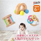 おもちゃ 知育玩具 木のおもちゃ 赤ちゃん 0歳 出産祝い 誕生日プレゼント 男 女 ランキング  ラトル 歯固め 歯がため ガラガラ 誕生日 お祝い