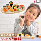 ままごと ままごとセット おままごと 女の子 2歳 誕生日プレゼント 3歳 4歳 木のおもちゃ おもちゃ ごっこ遊び 知育玩具 おままごとセット 木製