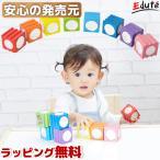 1歳 2歳 誕生日プレゼント 男 女 知育玩具 木のおもち