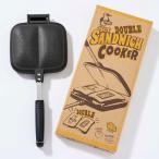 チャムス ダブルホットサンドイッチクッカー CH62-1180 CHUMS Double Hot Sandwich Cooker