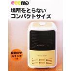 おおたけ ミニファンヒーター ES−MF605 C