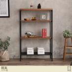 ラック シェルフ 収納棚 収納家具 本棚 レトロ カフェ アイアン 4段 4段ラック 整理 木製 Real スリム 幅75 奥行30 高さ120