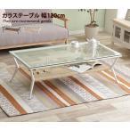 テーブル センターテーブル ガラス ガラステーブル センターテーブル リビングテーブル 強化ガラス 北欧 シンプル おしゃれ家具 ローテーブル ディスプレイ