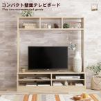 幅120cm テレビ台 テレビボード TV台 T