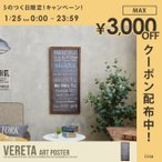 Veleta Art Poster  アートポスター ポスター ウッドフレーム