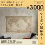 タペストリー 世界地図 地図 壁掛け アンティーク ヴィンテージ