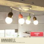 照明 シーリングライト ライト 天井照明 LED 子供 シンプル 8畳 カラフル 4灯 キッズ コミカル リモコン 北欧 リモコン付 ホワイト ポップ 照明器具