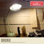 デスクランプ デスクライト ライト13W LED 蛍光灯