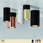 Lサイズ ダウンライト 照明 ライト 照明器具 ライトゴールド Tube デザイナーズ シンプル 天井照明 ブラック シーリング モダン ホワイト コンパクト