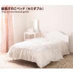 【セミダブル】【フレームのみ】 すのこベッド 姫系 ホワイト