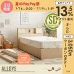セミダブル フレームのみ ベッド セミダブルベッド ベッドフレーム フレーム 大容量 ベッド下収納 収納付き コンセント付き 収納 引き出しき