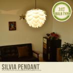 ショッピングペンダント ペンダントライト 照明 3灯 VITA ヴィータ シーリングライト 照明器具 吊 ダイニングライト リビング 間接照明 インテリア照明 シルビア