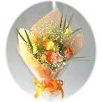 かわいいオレンジ系の花束です♪