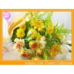 花 ギフト バースデー10月の誕生花 ビタミンオレンジ花束3,500円 送料無料  花言葉付き ガーベラ   写真付きメッセージ選択可