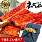 うなぎ 国産 お中元ギフト 蒲焼き 食べ物 70代 グルメ 風呂敷 父の日 F100 3〜5人用