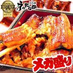 国産うなぎ 蒲焼き 土用の丑の日 プレゼント 70代 ギフト通販 海産物 megamori