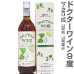 (720ml)(健康酒)ドクターワイン / 箱付ドクターワイン