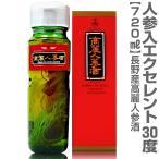 (赤箱)長野県産 高麗人参酒(エクセレント 4年新物人参入 酒720ml+人参約60g包装不可 高麗人参酒