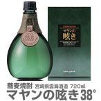 蕎麦焼酎「マヤンの呟き」 38度 日本酒 720ml 箱付