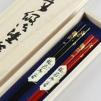 箸 夫婦箸 輪島塗り 夫婦箸 桐箱入り 桜月夜   送料無料 001-1606(お箸、木製、二膳)