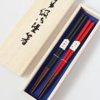 箸 夫婦箸 六角 黒・赤 桐箱入り   送料無料 001-1986(お箸 木製 二膳)