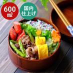 曲げわっぱ 弁当箱 丸型 うるし塗 日本国内仕上げ 001-692 S