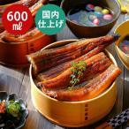 曲げわっぱ 弁当箱 丸型 ナチュラル 日本国内仕上げ 001-700 【600cc】