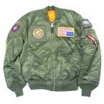 送料無料 トップガンカスタム MA-1 米国限定販売 スリムフィット ジャケット アルファインダストリーズ