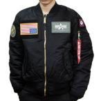 送料無料  トップガンカスタム 黒 MA-1 米国限定販売 スリムフィット ジャケット アルファインダストリーズ