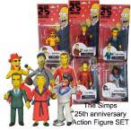 送料無料 シンプソンズ  25th アニバーサリー 5インチ アクションフィギュア セット NECA シリーズ1