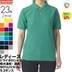 半袖 ポロシャツ  ドライ加工  レディース対応 XS Sサ