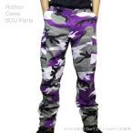 メンズ  ミリタリー 迷彩 パンツ バイオレット ロスコ   BDU  カーゴパンツ 米軍 レプリカ仕様