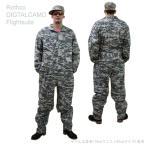 メンズ ミリタリーつなぎ服 迷彩 ACUデジタル エアーフォース仕様 ロスコ 迷彩フライトスーツ 空軍作業服のレプリカ仕様