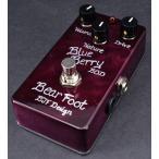 Bearfoot Guitar Effects BlueBerry Bass Overdrive |ベース用オーバードライブ