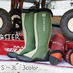 アトム グリーンマスター S-3Lサイズ 全3色