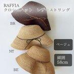 Viva La Vida RAFFIA クロシェハット レザーストリング 107019 BE