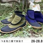 ガーデンシューズ おしゃれ 農作業 ワークシューズプラス N700 メンズ L-LL 2色 靴 履きやすい 服装の画像