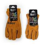 Kinco glove kids キンコ グローブ キッズ   7〜12歳用 50y 子供用 手の小さい 女性用 SS レザー グローブ 作業 手袋 おそろい 牛 革