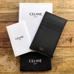 新品 CELINE セリーヌ コンパクト ジップ カードホルダー ブラック