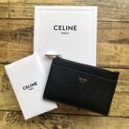 新品 CELINE セリーヌ コンパクト ジップ カードホルダー